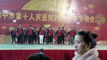 """南宁市第十人民医院春晚彩排手术科节目""""抖动青春"""""""