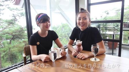 【菲英游学】PINES Main校区学习后记~日本学生Hazemoto姐妹~
