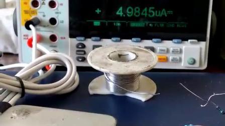 5uA电流源测试视频