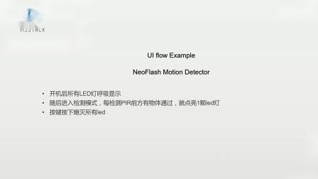 E1 - Neoflash Demo (UIFlow Tutorials 2)