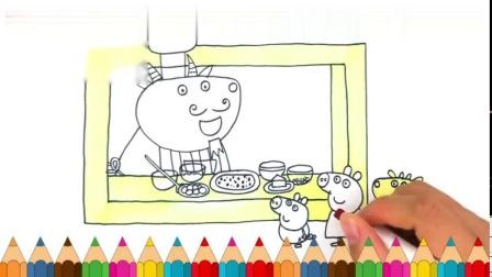 辣椒绘本-可爱的小猪佩奇爱吃披萨