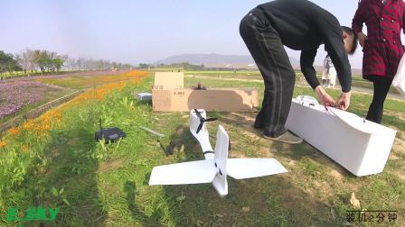 如亨 ESKY雏鹰-户外轻松飞-固定翼不再占空间-加速