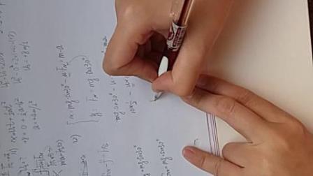 太原市2018-2019学年第一学期高一期末年级期末考试 物理试卷 22题 计算