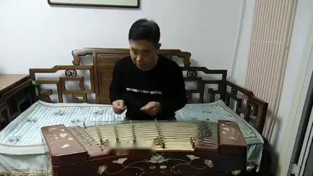 杨琴独奏(塔吉克节日)