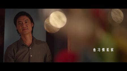 【微视频】你知道 中国人有多拼么?