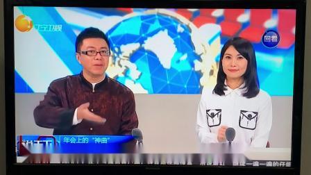 辽宁卫视新东方年会报道