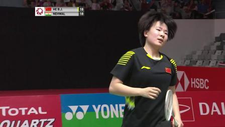 2019印尼羽毛球大师赛 内维尔VS何冰娇集锦