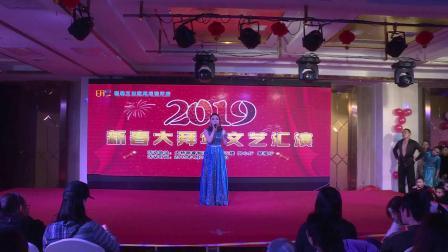 安康明星文化教育培训学校—2019新春大拜年文艺汇演