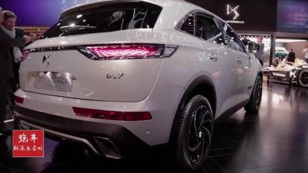 2019款DS7混动版车展实拍,360度全方位展示