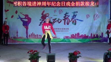 水扪舞队《轻云蔽月爱如星火》2019板桥坡村神诞广场舞联欢晚会