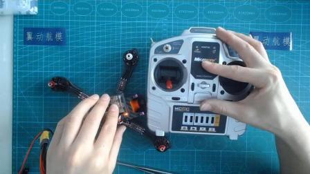 MC6C遥控在F3F4中的设置
