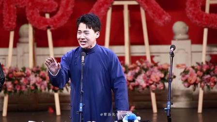 20190126戊戌大封箱郭麒麟武家坡focus(with张云雷)
