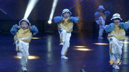 2019云南少儿春晚《98K 》由盘溪D507街舞艺术培训机构选送
