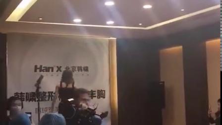 北京棉花糖丰胸直播模特术后直接走T台