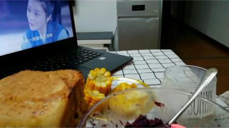 VLOG1阳光的早餐:烤面包+紫薯泥+煮玉米+煎鸡蛋