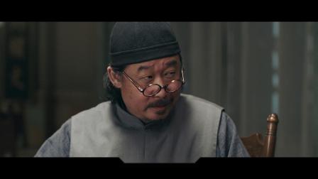 电视剧《老酒馆》超长版精彩片花