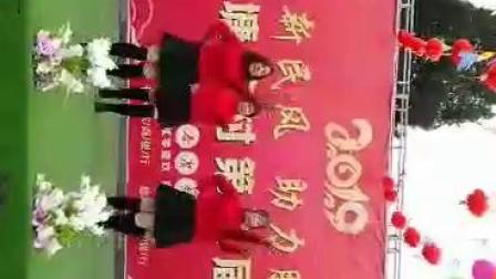 塘坊村2019年第二次春节文艺演出重要的事说三遍