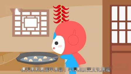 春节(中国四大传统节日之一)_百度百科