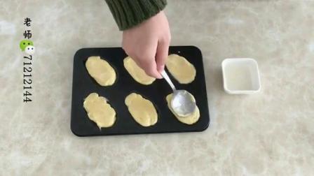 烘焙短期培训 7天 糕点的做法大全和图片 学习烘焙