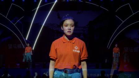 节目三 情景舞蹈《最后一公里》 演出单位:兴业、兴瑞公司
