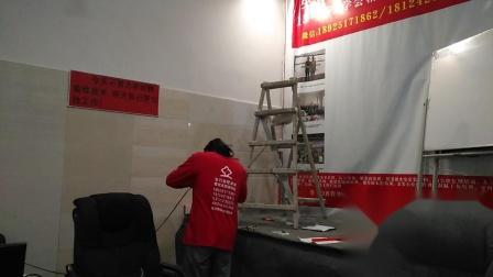 2019年精装修房电工培训