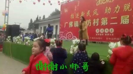 塘坊村2019年春节文艺演出&下定决心忘记你