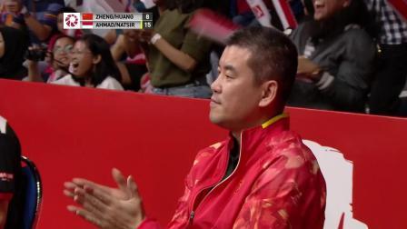 2019印尼羽毛球大师赛 郑思维黄雅琼VS阿玛德纳西尔集锦