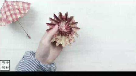 教你用纸折一把可以伸缩的小雨伞,为孩子收藏,折纸视频教程