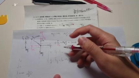 太原市2018-2019学年第一学期高一期末年级期末考试 物理试卷 21题 计算