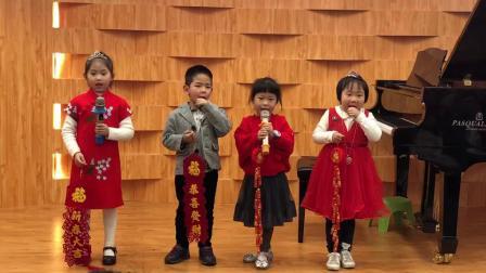 飞凡星途幼儿语言艺术《新年红》