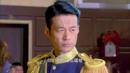 烽火佳人:沈结婚,绍峰被灌酒,不喝也得喝!