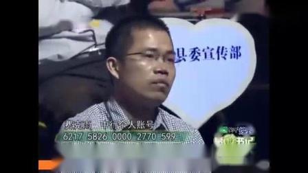 视频《第一书记》一老二孙苦入侵,父母病重钱催命-两姐妹-资讯视频-搜狐视频5