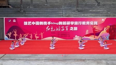 三亚佳艺文艺培训中心研学旅行教育实践红色娘子军之旅