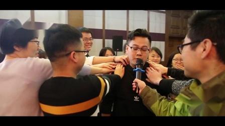 网化商城拓展培训(成片)花絮