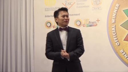 亚太顾客服务协会 2018际杰出顾客关系服务奖 颁奖典礼