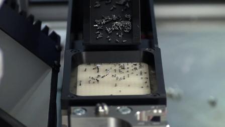 Asycube 50_ 精密圆柱状零部件送料(长度小于3mm)