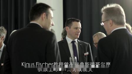 fischer 慧鱼集团形象宣传片