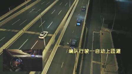 看到才算数!华人运通为你揭开自动驾驶的神秘面纱