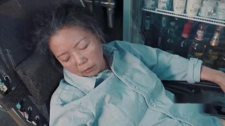 陈翔六点半2019 姑娘包个夜多少钱呀,十二,来连个晚上的!