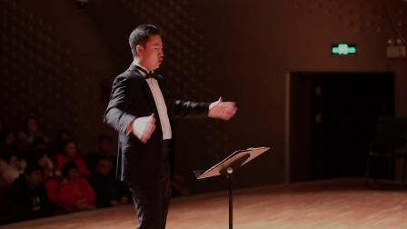 中央音乐学院音乐教育学院 高年级合唱团 3. Festival Sanctus