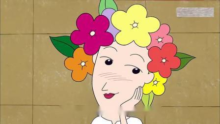 大耳朵图图搞笑视频:图图夸妈妈美的像花儿一