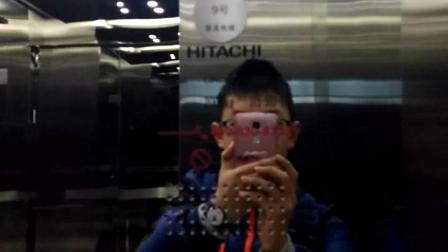 上海新梅联合廣場辦公樓B座低區日立電梯