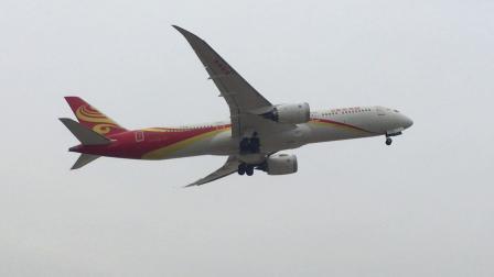 HU7278(杭州-北京)  海南航空B789(B-1543)在萧山机场07跑道起飞   2019.01.28  12:49拍摄