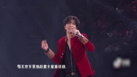 【洛天依|薛之谦】江苏卫视2019跨年演唱会《达拉崩吧》 - 薛之谦洛天依达拉崩吧高码率