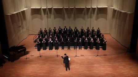 中央音乐学院音乐教育学院 高年级合唱团 4. Alleluia