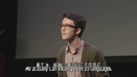 【TED演讲】16岁掌握20门外语,他有什么秘诀?(T君) - 1 - TED演讲:16岁掌握20门外语的少年
