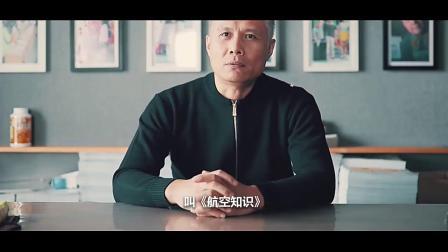 """中国牛人一生研制""""永不降落""""纸飞机,国销量"""