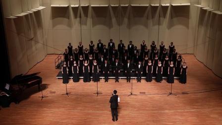 中央音乐学院音乐教育学院 高年级合唱团 8.Ritmo