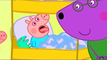 小猪佩奇:乔治感冒了喝牛奶睡觉!