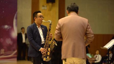 《热浪》悦趣鞍山校区2018音乐会